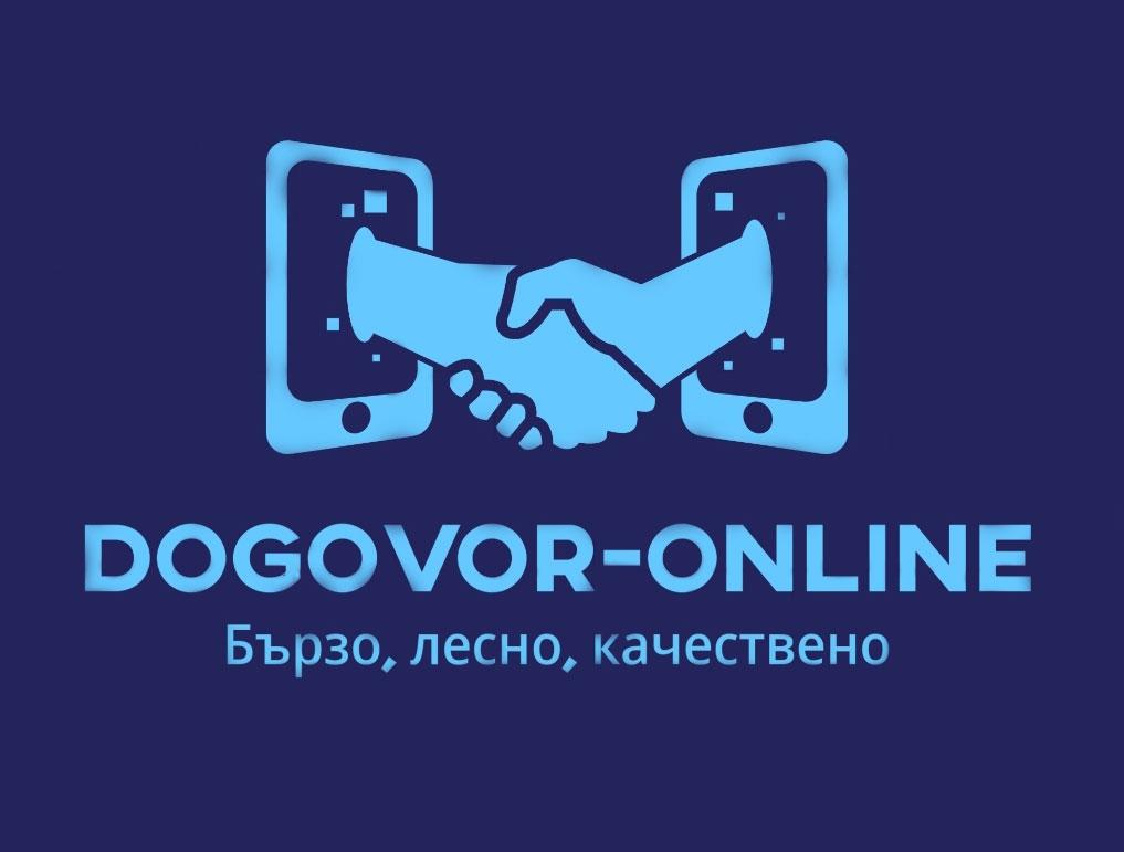 Dogovor Online